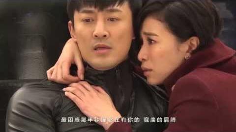 林峯 佘詩曼 - 爆seed 釘 越難越愛 MV