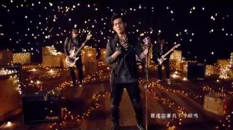 "周杰倫【聽爸爸的話 官方完整MV】Jay Chou ""Listen to Dad"" MV (Ting-Ba-Ba-De-Hua)"