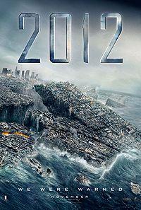 2012電影