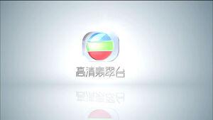 TVB HD Jade