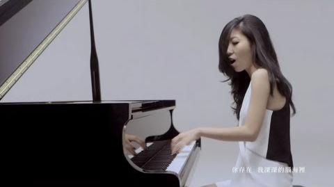 Wanting 曲婉婷 - 我的歌聲裡 (You Exist In My Song) Trad. Chinese Official Music Video-0