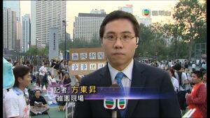 TVBNews20090604-1