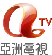 ATV-logo-full