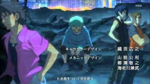 E 7 Astral Ocean Opening 01 (Version 3)