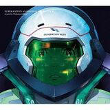 Eureka Seven AO: Original Soundtracks