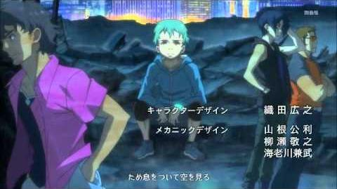 E 7 Astral O c e a n Opening 01 (Version 2)
