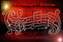 Musicalnoteslogo21