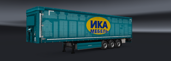 Cyrillic Trailer