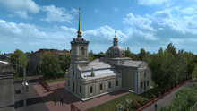 Saint Petersburg Church of the Holy Trinity