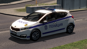 Police Bulgaria