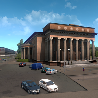 VEF history museum