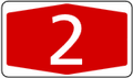 A2Swiss