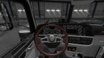 Steering Wheel Pinion Mahogany