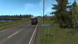 Mäntyluoto entrance