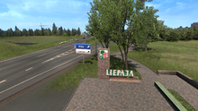 Liepāja entrance 2