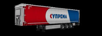 Cyrillic Trailer
