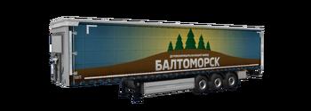 Cyrilic Trailer