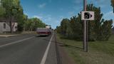 Estonia speed camera warning