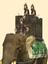 EB1 UC Epe Indian Elephants