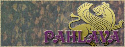 Faction banner 13pah