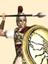 EB1 UC KH Hellenic Distinguished Hoplites