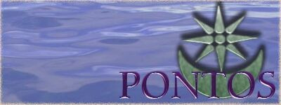 Faction banner 14pon