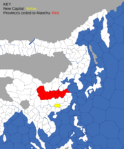 Map showing provinces affected by The Chinese Collapse event