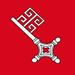 BRE flag EU4