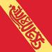 GRA flag EU4
