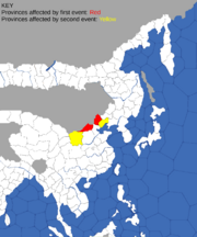 Map showing provinces affected by Great Wall events