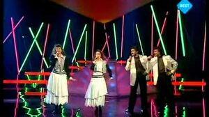 Pan - Bana Bana (Eurovision 1989)