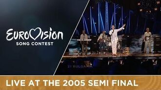 Kaffe - Lorraine (Bulgaria) Live - Eurovision Song Contest 2005