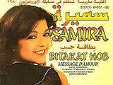 Bitaqat Hob