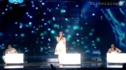 Christina Metaxa - Firefly
