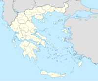 Ubi Grecia