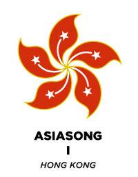 Edicion-asia-i
