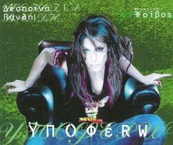 Foto GR 11