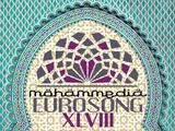Eurosong XLVIII