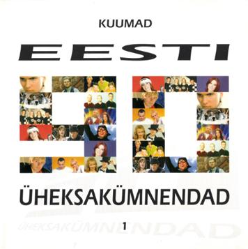 File:Estonia98Compilation.png