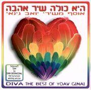 Israel98YoavGinai