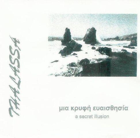 File:Thalassa booklet front.jpg