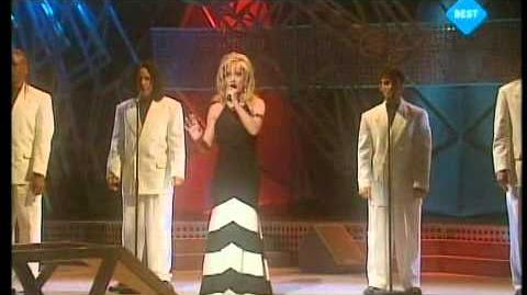 Eurovision Song Contest 1996 - full contest