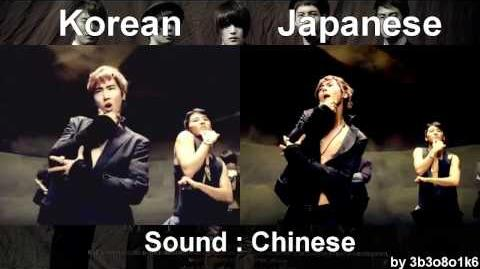 TVXQ! - Mirotic Korean - Japanese - Chinese Mix & Kr-Jp MV Comparison
