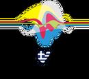 Eurovision laulukilpailu 2006