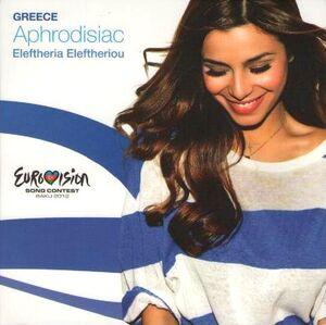 Aphrodisiac 1 track promo