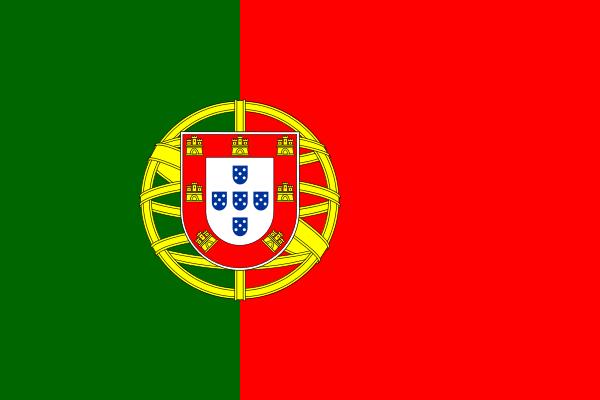 File:Flag of Portugal svg.png