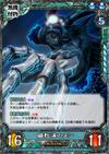Creature35