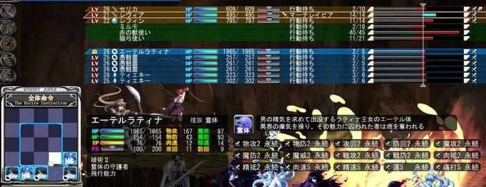 Guide ch1 3