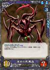 Creature13