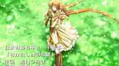 【たぶん高音質】エロゲー エウシュリー「幻燐の姫将軍Ⅱ ~導かれし魂の系譜~」